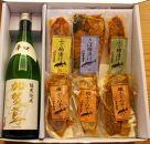 金沢 銘酒とおつまみ珍味コラボセット