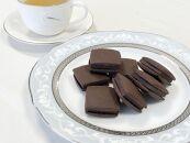 ギフトにオススメ!生チョコサンドクッキー2箱セット(7個入×2箱)