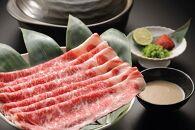 京料理たん熊北店 特製亀岡牛しゃぶしゃぶセット