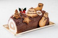川崎日航ホテルのクリスマスケーキ「ブッシュ・ド・ノエル」