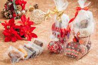 川崎日航ホテル「クリスマスブーツの焼き菓子詰め合わせ」