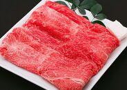 【冷蔵便】神戸牛すき焼きしゃぶしゃぶ用 ウデ500g