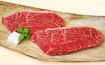 【冷蔵便】神戸牛柔らか赤身ステーキ 200g×2枚