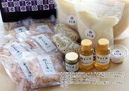 鶏の極みとり源 極みスープの鶏炊き4~5人前(水炊き)