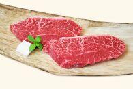 【冷蔵便】神戸牛柔らか赤身ステーキ150g×2枚