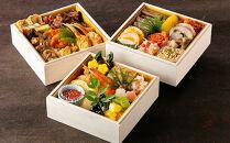 『ホテルトヨタキャッスル』おせち料理「和洋中三段重」