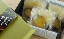 やわらか蒸しアワビおすすめセットL箱京丹後産天然黒アワビ使用