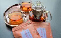 釜炒り 宇目茶・宇目の紅茶セット