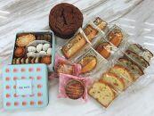 国際TBC調理・パティシエ専門学校パティシエ学科eggsmileが作った焼菓子セット