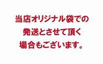 令和2年産!北海道米【3種セット】(各5kg×5袋ずつ)※一括発送