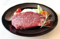 北海道産和牛こぶ黒 ヒレ焼肉用
