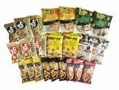 SN01-10厳選9種類九州のお菓子詰合せセット