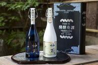 五紋神蔵KAGURA 飲み比べセット<松井酒造>