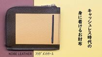 KOBELEATHER フラグメントケース(超小型財布) 色/ブラウン
