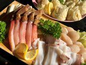 オホーツク美味海鮮しゃぶしゃぶ三昧セット(網走加工)
