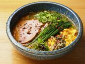 ラーメン札幌一粒庵:元気のでるみそラーメン(ピリ辛味)即席麺8食(4食エコ包装×2箱)