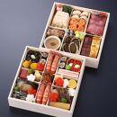 【京都ホテルオークラ】二重おせち料理<和食の重・洋食の重>
