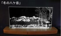 「LEDライティング インテリアガラス」シリーズ【冬の八ケ岳】