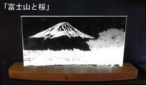 「LEDライティング インテリアガラス」シリーズ【富士山と桜】