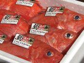 【期間/数量限定】<網走産>釣きんき2尾 生冷蔵便 お届けセット