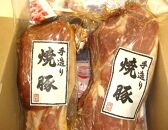 神戸に半世紀、地元精肉店が作る自家製焼き豚 2個