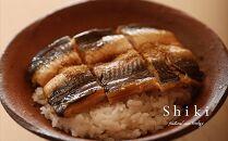 TK03-23【TAKEMOTOプロデュース「Shiki」】国産伝助穴子蒲焼き(5食)黒糖使用
