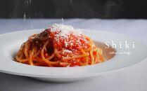 TK04-14【TAKEMOTOプロデュース「Shiki」】トマトパスタセット(3食)アンジェレトマト100%