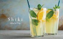 TK08-11【TAKEMOTOプロデュース「Shiki」】Organicジンジャーシロップ2種