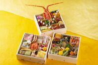 ホテル金沢特製 和洋折衷三段重 おせち料理