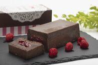 チョコレートテリーヌ