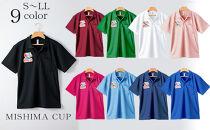 【3人でおそろい】ミシマカップ ポロシャツ3枚セット