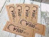 西原町JALふるさとクーポン147000&クプルの商品券3000