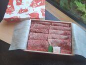 【A5ランク】近江旅した気分丸かじり 近江牛すきやき肉 500g