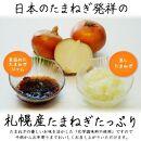 札幌しゅうまい‐黄金づつみ‐ 4パックセット