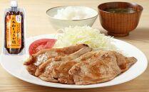 大分県産豚肉 「米の恵み」しょうが焼き用500g+たれdeしょうが焼きセット
