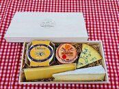 ル・シャレの熟成ナチュラルチーズセット