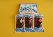 紀州衣奈(えな)そだち(わかめ軸佃煮)2箱