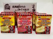 北海道コンサドーレ札幌コラボスープ36食セット