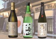 南魚沼3蔵純米大吟醸セット(720ml×3本)