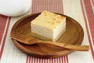人気のチーズケーキ <4ヶセット>