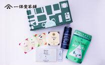 〈一保堂茶舗〉日本茶お楽しみセット