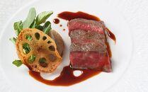 「ホテルラ・スイート神戸ハーバーランド」神戸牛を愉しむレストランご利用券(ランチ、ディナー2名様)