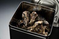美味サロマ湖産牡蠣貝酒蒸し用2㎏