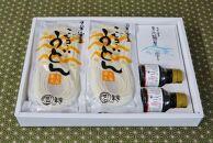 【ギフト用】手延べ半生こびきうどん6袋入り だし醤油(麺つゆ)セット