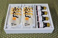 【ギフト用】手延べ半生こびきうどん12袋入り だし醤油(麺つゆ)セット