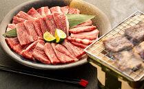 神戸ビーフカルビ焼肉(600g)