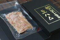 自社養鶏場宮崎県認定ブランド!みやざき地頭鶏美味しさチョイス半身&ギフトセット