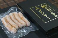 自社養鶏場宮崎県認定ブランド!みやざき地頭鶏贅沢ギフトセット