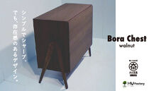 【BoraChestウォールナット】4段のチェスト・北欧テイスト・おしゃれなチェスト・様々な用途で活躍します<ウォールナット材 オイルフィニッシュ>mufactory
