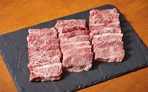 日本海牧場の京たんくろ和牛の焼肉